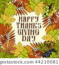 thanksgiving, autumn, card 44210081