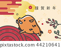 new year's card, twelfth sign of the chinese zodiac, happy new year 44210641