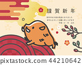 new year's card, twelfth sign of the chinese zodiac, happy new year 44210642