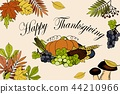 Thanksgiving day card with inscription and pumpkin 44210966