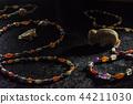 Beads 44211030