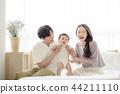 3인가족 44211110