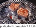 韓國燒烤 燒肉 日式燒肉 44211136