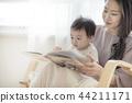 3인가족 44211171
