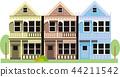 一幢房子 44211542