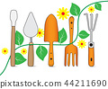 Hand drawing garden tools icon vector illustration 44211690