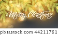 Merry Christmas banner vector template 44211791