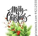圣诞快乐 冬青 冷杉 44212030