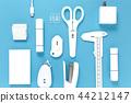 商業工具 44212147