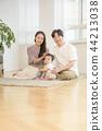 3인가족 44213038