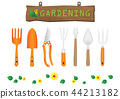 Garden tools with wooden sign vector illustration 44213182