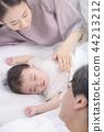 3인가족 44213212