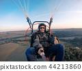 Powered paragliding tandem flight 44213860