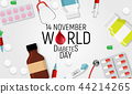 14 November. World diabetes day awareness background. vector Illutration 44214265