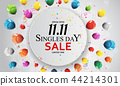销售 促销 特卖 44214301