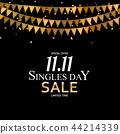 销售 促销 特卖 44214339