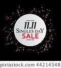 销售 促销 特卖 44214348