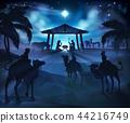 Christmas Nativity Scene 44216749