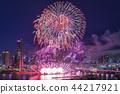 서울불꽃놀이 44217921