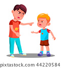 Little Children In Conflict In The Playground Vector. Argue. Isolated Illustration 44220584