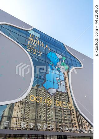 台灣 台中 國家歌劇院 Asia Taiwan National Taichung Theater  44220965