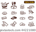 Cooking Tofu icon collection. 44221080