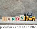 Toy forklift hold block V to complete word 18nov 44221965
