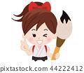 书法女孩 44222412