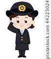 Conductor female 44223024