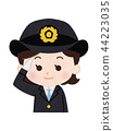 Conductor female 44223035