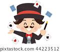 魔術師 魔術 撲克牌 44223512