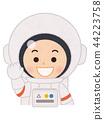 宇航員 太空服 男人 44223758
