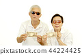 happy rich cool asian senior cash money Yen 44224425