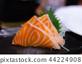 Fresh salmon belly 44224908