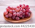 葡萄 水果 無籽葡萄 44225430