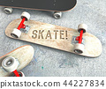 Skateboards with lettering on concrete floor 44227834
