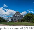 오카야마 성 44229382