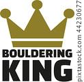 bouldering_king_2c.eps 44230677