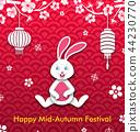 Mid Autumn Festival Oriental Wallpaper. Chinese Design 44230770
