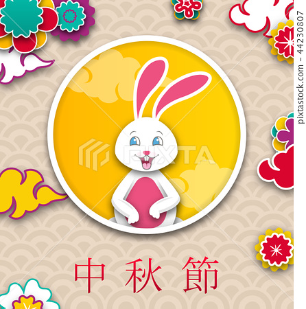 Mid Autumn Festival Poster with Bunny, Chinese Background Caption Mid-autumn Festival  44230807