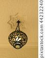 양옥 램프 44232240