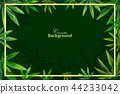green cannabis leaf drug marijuana herb Background 44233042