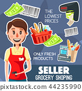 Seller profession or work, grocery shopping poster 44235990