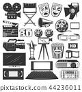 movie cinema film 44236011