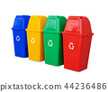 four colorful recycle bins isolated on a white background 44236486