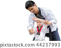 Teacher Black belt Taekwondo Fighter Kid 44237993