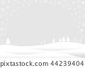 snow snowy winter 44239404