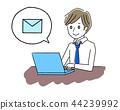 Laptop computer and businessman 44239992