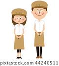 Pop cafe clerk or baker's men and women pair welcome 44240511