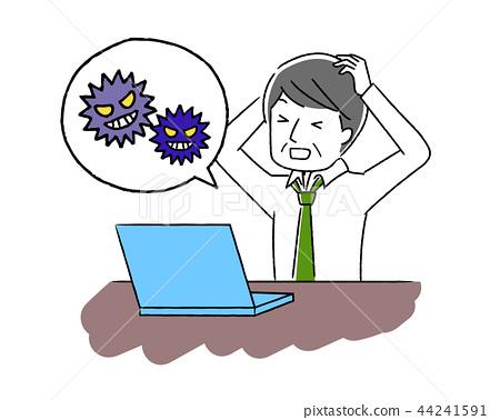 Laptops and senior men 44241591